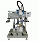 Paper Cube Screen Printing Machine