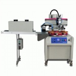 Automatic ruler screen printing machine